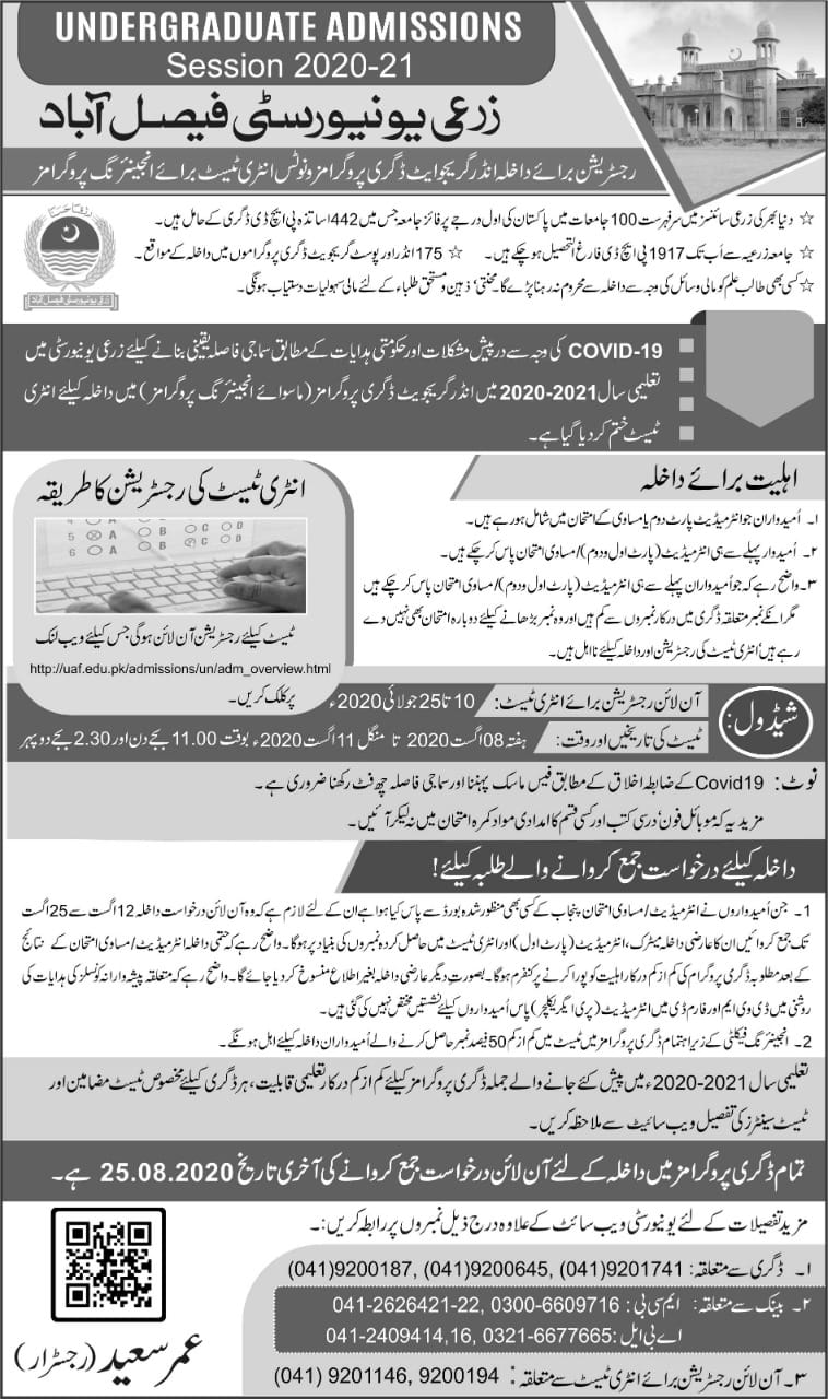 Agriculture University Faisalabad Undergraduate Admission 2021 Applications Dates and Schedule