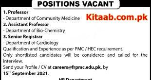 Karachi Sindh Fazaia Ruth PFAU Medical College Jobs 2021 Procedure of Applying
