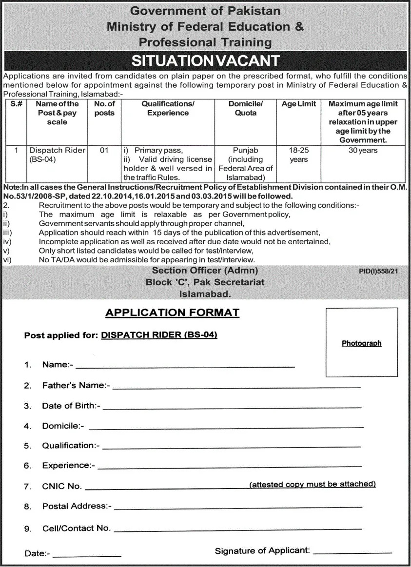 Ministry of Federal Education and Professional Training Jobs 2021 Application Form Download Eligibility Criteria