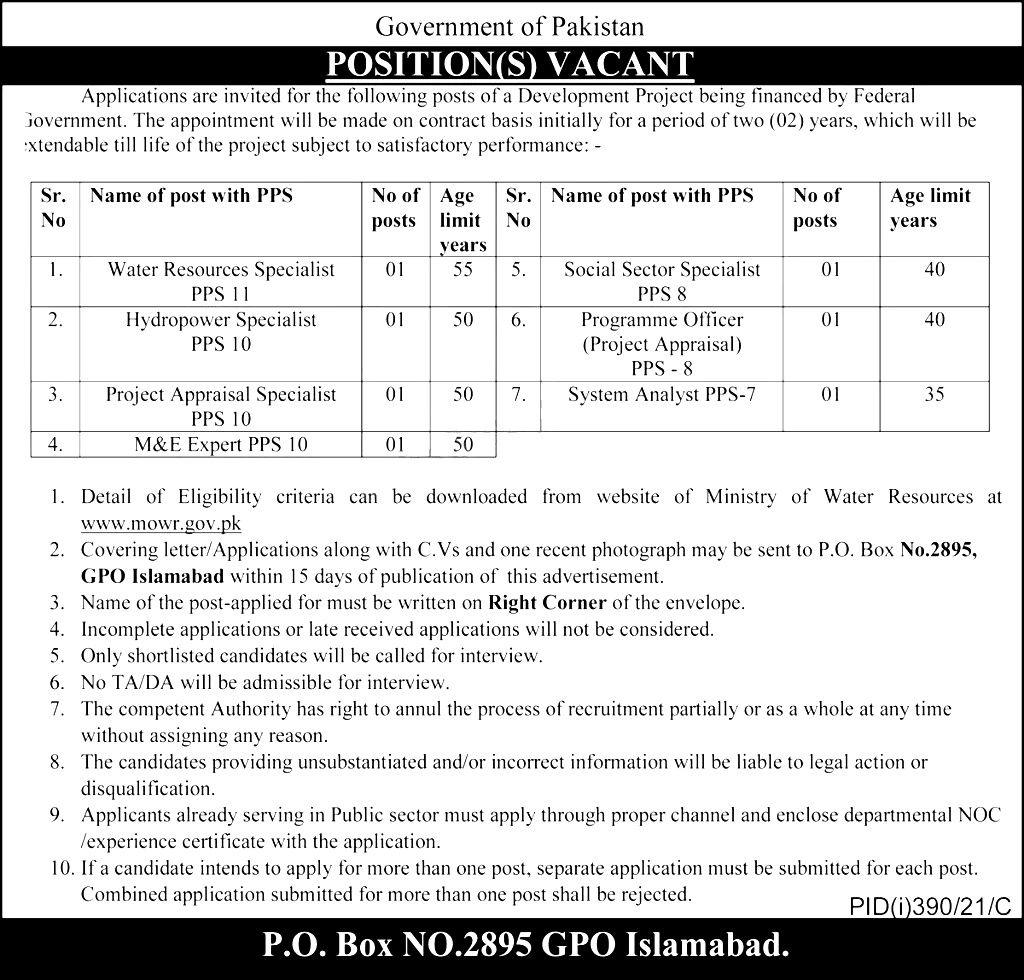 Ministry of Water Resources MOWR Jobs 2021 Application Form Eligibility Criteria
