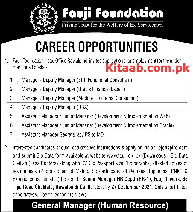 Fauji Foundation Rawalpindi Jobs 2021 Online Apply Last Date Eligibility Criteria